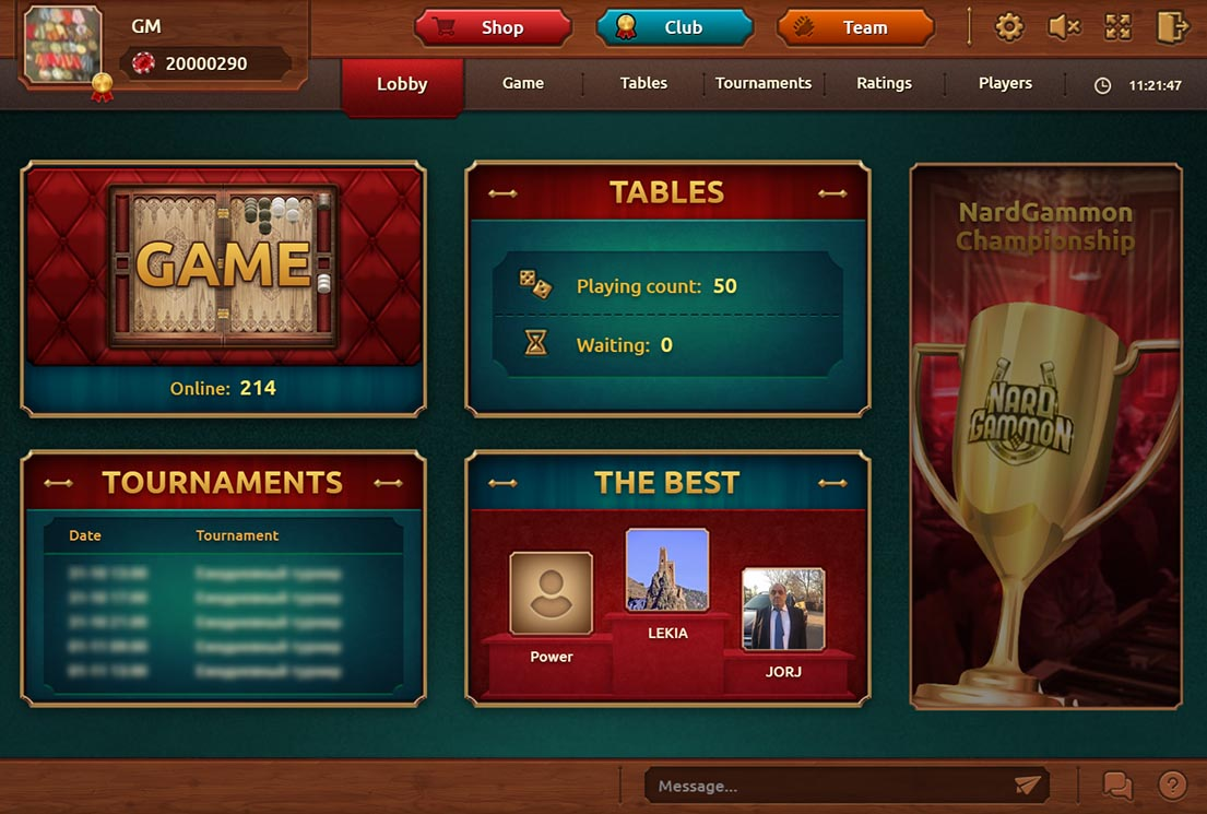 Lobby of backgammon game screen. The current portal information is displayed here.
