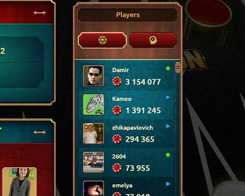 <p>Добавлен список игроков на главное окно. Теперь можно видеть онлайн игроков. При выборе интересующего игрока, открывает окно с дополнительной информацией: его счет, ELO рейтинг, игровая статистика: всего игр, и процент…</p>
